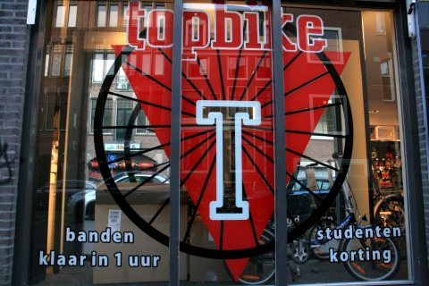 08maa14, 17u29, Amsterdam