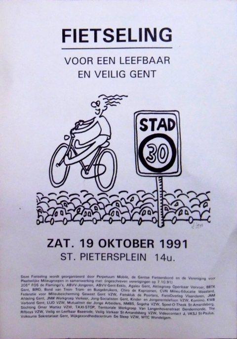 Affiche, 1991