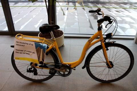 6mei15, Virginie Lovelinggebouw, Vlaams Administratief Centrum